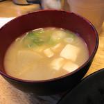 洋食工房パセリ - お味噌汁も美味しんだ