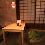 ハンモックとくつろぐ古民家fe 926 - テーブル付近はこんな感じ