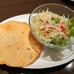 インドの恵み - 【恵みセット】サラダ&パパド
