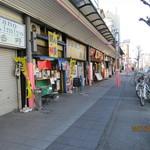 蛸ん壷 - 桜山 商店街にあります