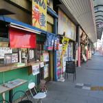 蛸ん壷 - お店の外観