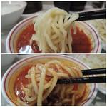 蒙古タンメン中本 - 【再訪】ヒヤミ(冷し味噌ラーメン)の赤さ