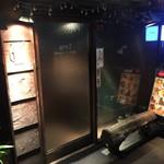 SOI 7 - 店舗外観 2017年2月
