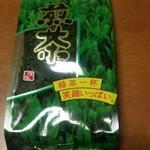 茶房 竹の子 - やっぱりお茶は買いました