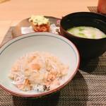 和 旬゛ - 釜めし このお味噌汁がすごくおいしかった 何のおみそかな?