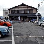 由屋 - 和風の2階屋です