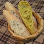 ボングー ターブル - セットのパン