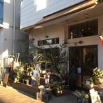 東京ガーデン - 外観 目黒通り側
