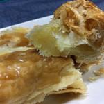 シャルマン - サクサクのパイの中には、濃厚な栗の餡が!!