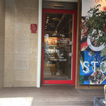 CAFE&STORE bebenoosouzai -