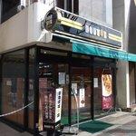 ドトールコーヒーショップ - 2011/01/02撮影