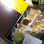 62850014 - 焼き菓子詰め合わせ(中)2160円