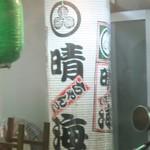 62852670 - 荏原町@晴海(5)