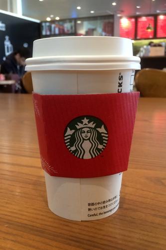 starbucks coffee koganei cafe tabelog