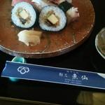 魚仙 - 料理写真:ランチにお寿司をいただきました。