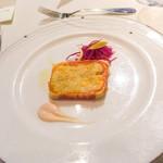 銀座スカイラウンジ - カボチャとサツマイモのチーズテリーヌ