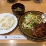 キッチン丸山 - ローストチキンセット(680円)