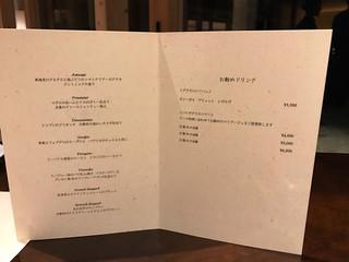 星のや竹富島 ダイニング -