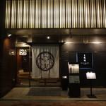 京都 瓢喜 - 外観