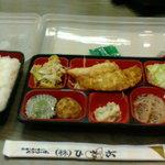 株式会社ひさご - 料理写真:
