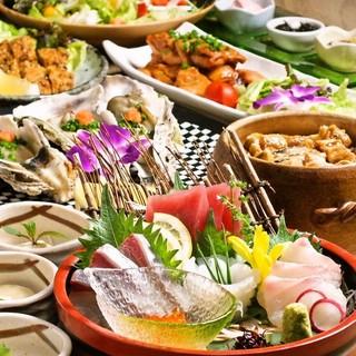 伊勢湾鮮魚の特別宴会コース3980円♪