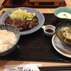 源ぺい - 料理写真:牛タン定食