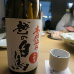 62856075 - 越の白鳥 本仕込み 本醸造 新潟第一酒造 上越市