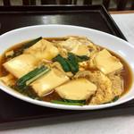 ゆたか食堂 - ニラと豆腐の玉子とじ
