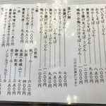 曽山商店 -