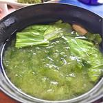 レストラン エタデスプリ - 胃にしみるお味噌汁