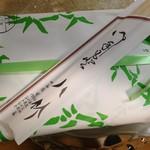 Hachiku - 八竹の包み