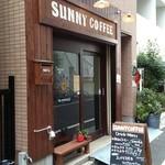 サニー コーヒー - お店外観。