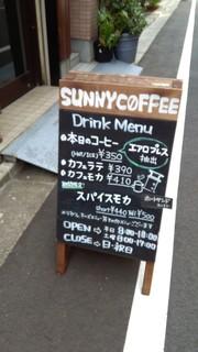 サニー コーヒー - 店頭の看板。