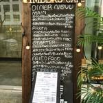 ティンバーズ カフェ ツキジ テーブル - お店の看板