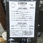 ティンバーズ カフェ ツキジ テーブル - ランチメニュー