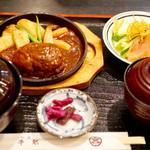 洋食屋牛銀 - ハンバーグ定食 1800円