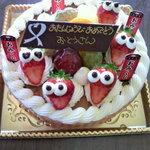 patisserie Splendide - お正月に「おみくじ」付きプリンケーキ!