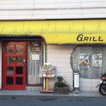 グリルガーデン - ようやくお店の前へ( ̄u ̄;)
