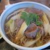 一久美 - 料理写真:鴨南蛮(大盛り)