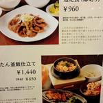 伊達の牛たん本舗 仙台駅1階 エスパル店 -