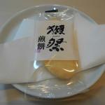 獺祭ストア - 煎餅