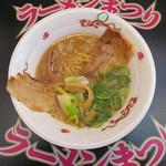 マルエス食堂 - 神の炙り肉盛り味噌らぁ麺