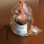 パリアッシュ - ムワルーショコラ (2/18購入)