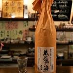 ひより - 蔵の隠し酒(純米吟醸)あらばしり生酒