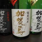 サケショップ フクミツヤ - 3種類飲み比べ