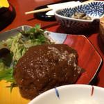 佳肴 あさひ山 - 煮込みハンバーグ