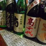 粥茶屋 写楽 - 飲んだ日本酒