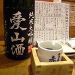赤鬼 - まんさくの花 愛山 純米大吟醸(秋田)