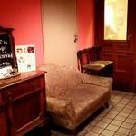 マジックレストラン&バーGIOIA 銀座 - お店の入口