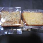 62882046 - (左)オレンジザントクーヘン、(右)レモンザンクトクーヘン(各240円)